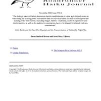roadrunner_nov2008.pdf
