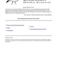 roadrunner_aug2008.pdf