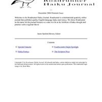 Roadrunner Haiku Journal -- December 2004  Premiere Issue.pdf
