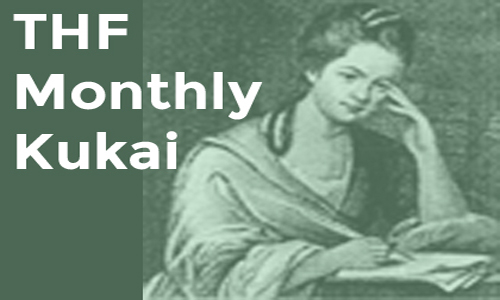 Last Chance to Vote in the January 2021 THF Monthly Kukai