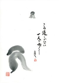 the-haiku-foundation-art-1